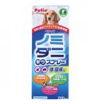 Petio 全新驅蝨除螨噴霧 (犬用) (91601252) 狗狗保健用品 杜蟲殺蚤用品 寵物用品速遞