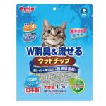 Petio可沖廁消臭粒 沐浴香 1.5L (91601983) 貓咪日常用品 貓砂盤用消臭用品 寵物用品速遞