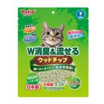 Petio可沖廁消臭粒 柏木香味 1.5L (91602066) 貓咪日常用品 貓砂盤用消臭用品 寵物用品速遞