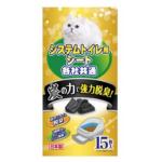 Petio 工廠 一週間消臭抗菌 活性炭尿墊 15片 貓砂盆用 (91602333) 貓咪日常用品 貓砂盤用消臭用品 寵物用品速遞