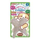 Petio 磨牙潔齒玩具 蝴蝶 (貓用) (91501138) 貓咪玩具 其他 寵物用品速遞