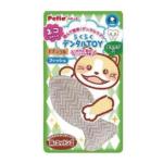 Petio 磨牙潔齒玩具 魚 (貓用) (91501140) 貓咪玩具 其他 寵物用品速遞
