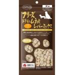 日本但馬高原 ママクック狗狗小食 乾燥雞胸肉混合肝味 18g (啡) 狗小食 但馬高原 寵物用品速遞