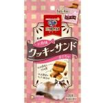 日本unicharm 三星銀匙 魚味曲奇三文治 金槍魚味 24g (粉紅) 貓小食 Unicharm 三星銀匙 寵物用品速遞