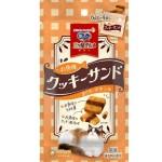 日本unicharm 三星銀匙 魚味曲奇三文治 金槍魚+雞肉味 24g (橙) 貓小食 Unicharm 三星銀匙 寵物用品速遞