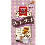 日本unicharm 三星銀匙 魚味曲奇三文治 鰹魚味 24g (紫) 貓小食 Unicharm 三星銀匙 寵物用品速遞