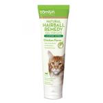 Tomlyn Laxatone 有機天然吐毛膏 4.25oz (416217) 貓咪保健用品 貓咪去毛球 寵物用品速遞