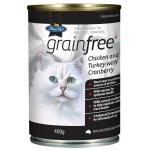 Fussy Cat無穀物尿道罐 火雞雞肉蔓越莓 400g (黑) (TBS) 貓罐頭 貓濕糧 Fussy Cat 寵物用品速遞