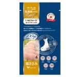 INU Puree 狗狗肉泥小食 乳酸菌系列 雞胸肉 52g 狗小食 NECO Puree 寵物用品速遞