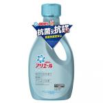 ARIEL 3D 抗菌抗蟎 洗衣液 910g (5PG82311602) 生活用品超級市場 洗衣用品