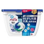 ARIEL 3D超濃縮抗菌洗衣膠囊 高效去污型 17顆 (5PG82321544) 生活用品超級市場 洗衣用品