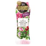 Lenor 衣物清香珠 甜花石榴香 520ml (5PG82298385) 生活用品超級市場 洗衣用品