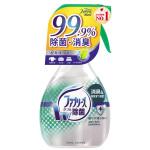 風倍清織物除菌消臭噴霧 高效除菌 (5PG82319503) 生活用品超級市場 洗衣用品