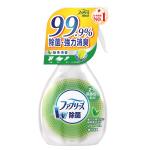 風倍清織物除菌消臭噴霧 綠茶清香 (5PG82318378) 生活用品超級市場 洗衣用品