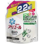 ARIEL 超濃縮抗菌 洗衣液 微香型 1430g (5PG82321547) 生活用品超級市場 洗衣用品