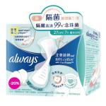 護舒寶液體衛生巾100%純棉隔菌量多日用 27cm 7片 (5PG82304042) 生活用品超級市場 個人護理用品