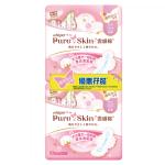 護舒寶Pure Skin+雲感棉超薄日用 24cm 16片孖裝 (5PG82299959) 生活用品超級市場 個人護理用品