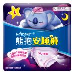 護舒寶熊抱安睡褲L碼2片 (5PG82320929) 生活用品超級市場 個人護理用品