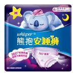護舒寶熊抱安睡褲M碼4片 (5PG82310003) 生活用品超級市場 個人護理用品