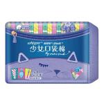 護舒寶少女口袋棉淡香棉柔量多日用/夜用 29cm 18片 (5PG82308045) 生活用品超級市場 個人護理用品