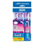 Oral-B 超細毛深層清潔軟毛牙刷 40號3支裝 (5PG82264260) 生活用品超級市場 個人護理用品