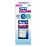Oral-B 牙齒及牙肉護理不含酒精潄口水 500毫升孖裝 (5PG82169517) 生活用品超級市場 個人護理用品