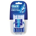Oral B 便攜型牙縫刷 10支裝 (5PG82291441) 生活用品超級市場 個人護理用品