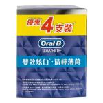 OB 3DW 雙效炫白 清檸薄荷牙膏 120g 4支裝 (5PG82302865) 生活用品超級市場 個人護理用品