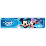OB兒童防蛀牙膏 米奇 香橙味 40g (5PG82311985) 生活用品超級市場 個人護理用品