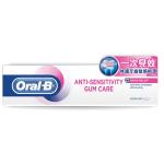 Oral B 抗敏護齦牙膏 極速抗敏 90g (5PG82294605) 生活用品超級市場 個人護理用品