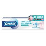 Oral B 牙齦修護牙膏 持久清新 90g (5PG82323665) 生活用品超級市場 個人護理用品