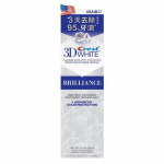 Crest 3D White Brilliance專業美白牙膏 原味 (5PG82312069) 生活用品超級市場 個人護理用品