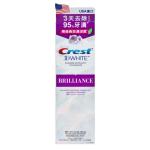 Crest 3D White Brilliance專業美白牙膏 薄荷味 (5PG82273020) 生活用品超級市場 個人護理用品