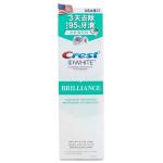 Crest 3D 閃亮白專業美白牙膏 冰爽薄荷味 116g (5PG82323229) 生活用品超級市場 個人護理用品
