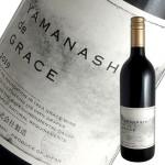 日本中央葡萄酒 Yamanashi de Grace 2019 750ml (TBS) 紅酒 Red Wine 日本紅酒 清酒十四代獺祭專家