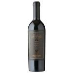 Viña Echeverria Founder`s Selection Cabernet Sauvignon 2014 750ml (OWC) (929307) 紅酒 Red Wine 阿根廷紅酒 清酒十四代獺祭專家