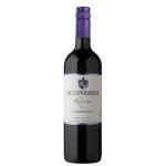 Viña Echeverria Viña Echeverria Reserva Merlot 2020 750ml (400739) 紅酒 Red Wine 智利紅酒 清酒十四代獺祭專家