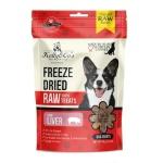 Kelly & Co's 狗小食 脫水冷凍豬肝 40g (KD/PL40) 狗小食 其他 寵物用品速遞