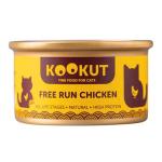 KOOKUT 天然貓罐 放養雞 70g (WCKUCW1008303) 貓罐頭 貓濕糧 KOOKUT 寵物用品速遞