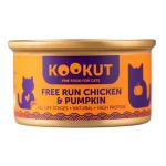 KOOKUT 天然貓罐 放養雞南瓜 70g (WCKUCW1010436) 貓罐頭 貓濕糧 KOOKUT 寵物用品速遞