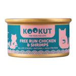 KOOKUT 天然貓罐 放養雞鮮蝦 70g (WCKUCW1008310) 貓罐頭 貓濕糧 KOOKUT 寵物用品速遞