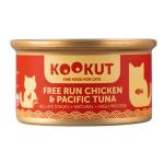 KOOKUT 天然貓罐 放養雞太平洋吞拿魚 70g (WCKUCW1008280) 貓罐頭 貓濕糧 KOOKUT 寵物用品速遞