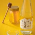 白瀧酒造 上善如水 純米酒 蜂蜜はちみつ由來酵母 300ml - 期間限定 限量推出 清酒 Sake 上善如水 清酒十四代獺祭專家