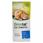 Drontal Cat tablet 貓用廣譜杜蟲藥 (BAY007-24) 貓咪保健用品 杜蟲殺蚤用品 寵物用品速遞