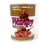 Wanpy 狗罐頭 羊肉配方 375g (YY852032) 狗罐頭 狗濕糧 Wanpy 寵物用品速遞