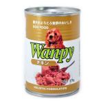 Wanpy 狗罐頭 雞肉配方 375g (YY850106) 狗罐頭 狗濕糧 Wanpy 寵物用品速遞