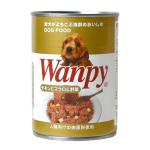 Wanpy 狗罐頭 雞+吞拿魚+菜配方375g (YY850212) 狗罐頭 狗濕糧 Wanpy 寵物用品速遞