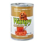 Wanpy 狗罐頭 雞肉+飯配方 375g (YY850120) 狗罐頭 狗濕糧 Wanpy 寵物用品速遞