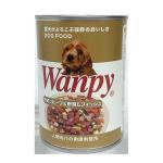 Wanpy 狗罐頭 角切牛肉+菜+魚配方 375g (YY851097) 狗罐頭 狗濕糧 Wanpy 寵物用品速遞