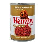 Wanpy 狗罐頭 角切雞肉配方 375g (YY850199) 狗罐頭 狗濕糧 Wanpy 寵物用品速遞